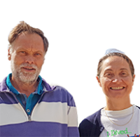 Christophe et Elizabeth Marchal - Les Lodges de Blois-Chambord - Centre